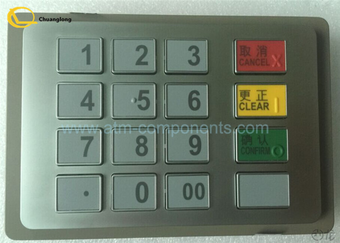 5600 EPP Keyboard Nautilus Hyosung ATM Parts Easy To Use 7128080008 Model