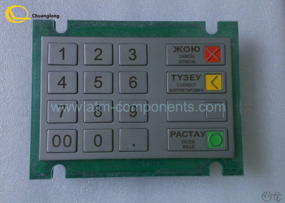 Lightweight EPP ATM Keyboard 01750105836 / 01750105836 P / N Easy To Use